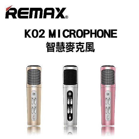 《REMAX》K02 手機智能麥克風 蘋果/安卓通用粉