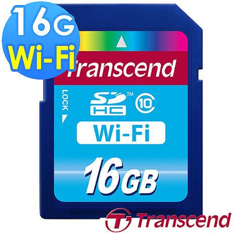 【Transcend 創見】16GB SDHC Class10 WIFI 無線傳輸 記憶卡