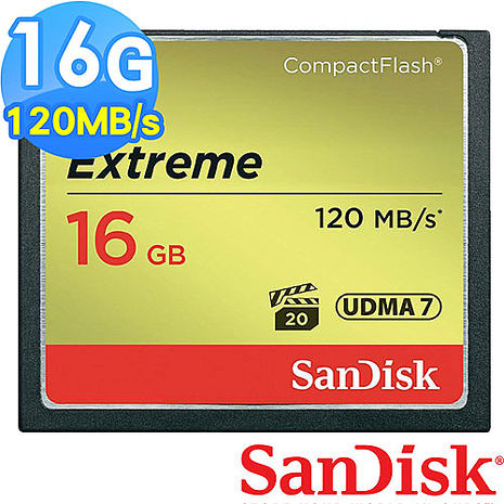 【SanDisk 新帝】CF 16GB Extreme 120MB/s 記憶卡