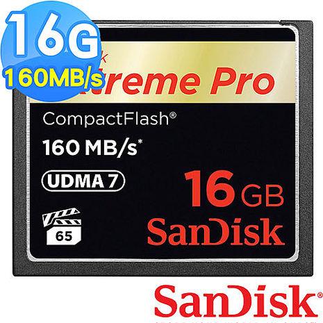 【SanDisk 新帝】CF 16GB Extreme Pro 160MB/s 記憶卡