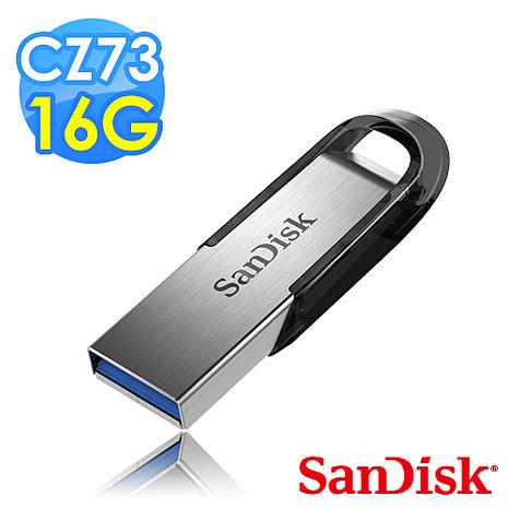 【Sandisk 新帝】CZ73 Ultra Flair USB3.0 16G 隨身碟
