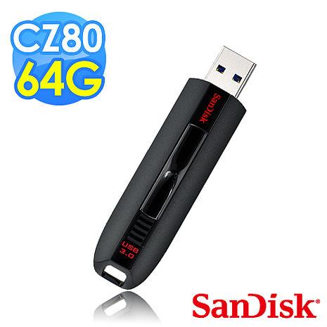 【Sandisk 新帝】CZ80 Extreme USB3.0 64G 隨身碟