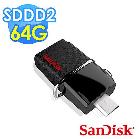 【Sandisk 新帝】SDDD2 Ultra OTG3.0 64G 隨身碟