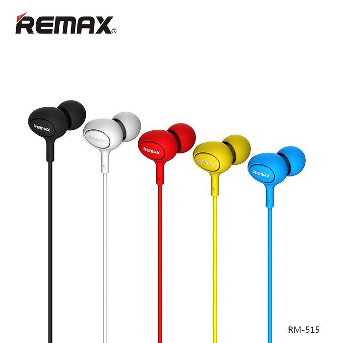 (16光棍節活動價)『REMAX』RM-515 有線耳機 立體聲入耳式 線控耳機 3.5mm藍