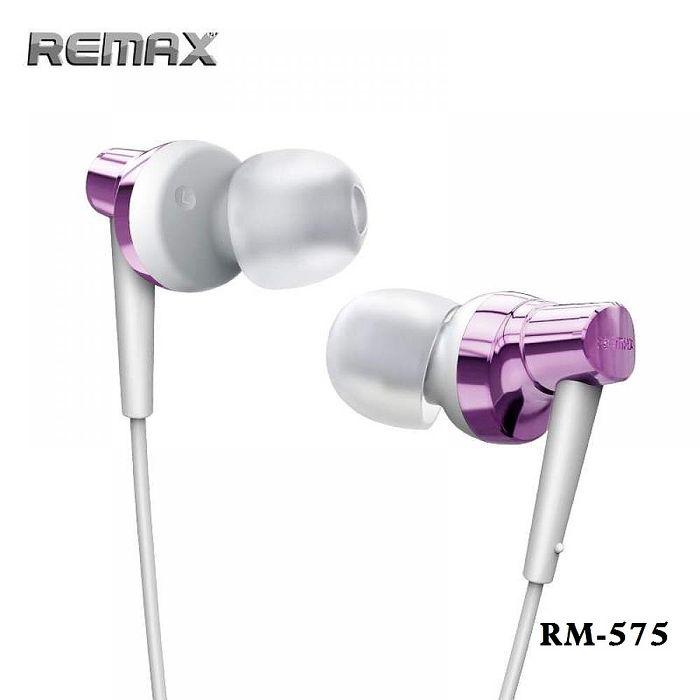 (16光棍節活動價)『REMAX』RM-575 3.5mm入耳式 立體聲 側入耳機金