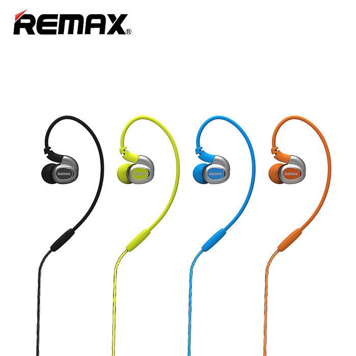 (16光棍節活動價)『REMAX』RM-S1 線控耳機 入耳式耳機 運動耳機 耳掛耳機 3.5mm