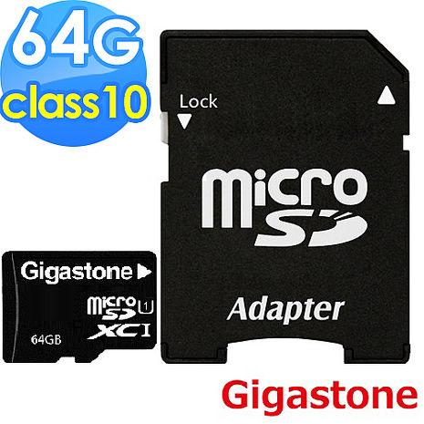 Gigastone microSDXC Class10 64G記憶卡 附轉卡
