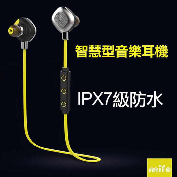 IPX7 級防水等級 U5 PLUS 智能防水運動無線藍牙耳機