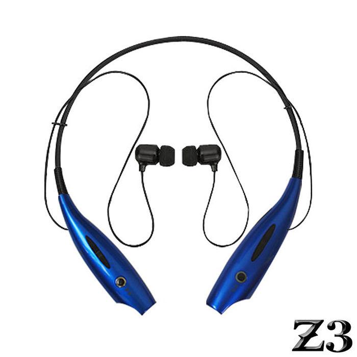 【長江】NAMO Z3運動型防汗頸掛藍牙耳機星空黑