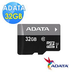 (加購) 威剛 A-DATA Micro SDHC Premier UHS-I U1/C10 32GB 記憶卡