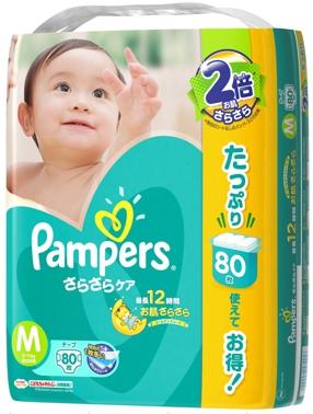 【日本國內限定販售單包增量版】幫寶適綠色巧虎(黏貼)M80片