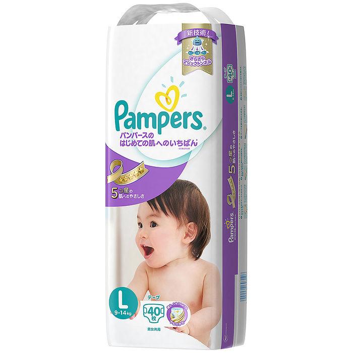【日本國內當地販售品-單包】幫寶適紫色(黏貼)L40片