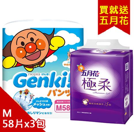 【日本國內限定販售版】麵包超人-GENKI褲型M58片*3包贈衛生紙