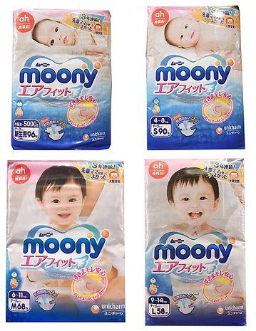 Moony 日本境內彩盒版 ( 黏貼 ) NB / S / M / L ( 4包x1組 )