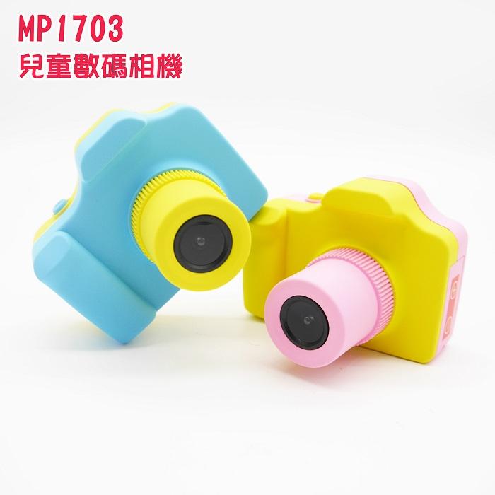 MP1703兒童數碼相機 男童女童小孩卡通數位相機 小反單眼運動相機 小童生日禮品