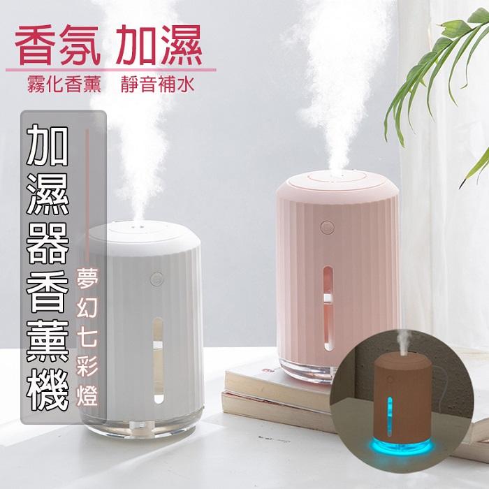 E15 菱角加濕器香薰機