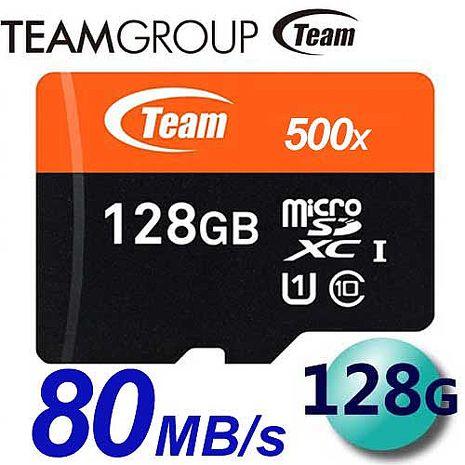 Team 十銓 128GB 80MB/s microSDXC TF U1 C10 記憶卡