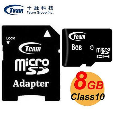 Team 十銓 8GB 20MB/s microSDHC TF Class10 記憶卡