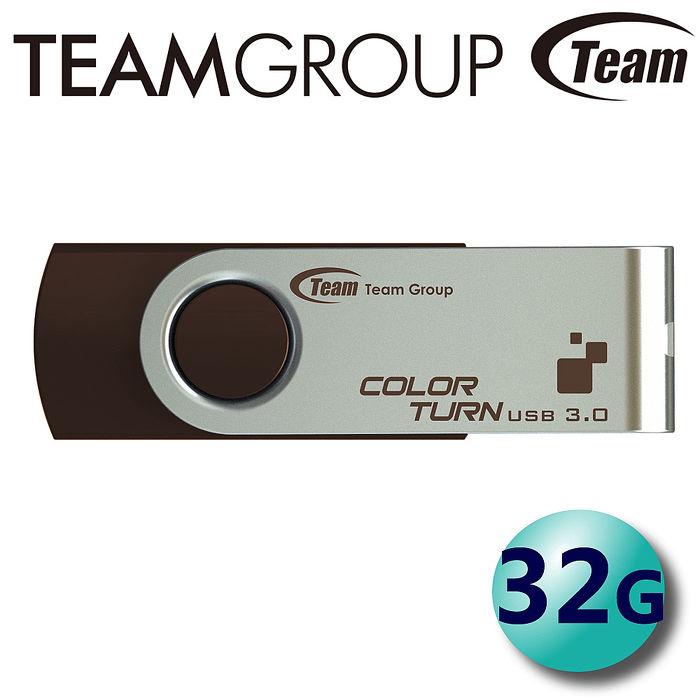 Team 十銓 32GB Color Turn E902 USB3.0 彩轉碟 隨身碟