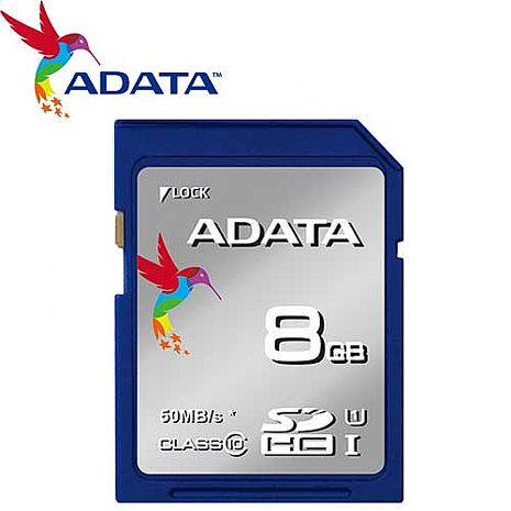 ADATA 威剛 8GB 50MB/s SDHC SD UHS-I C10 記憶卡
