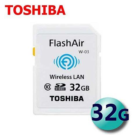 TOSHIBA 東芝 32GB FlashAir Wi-Fi SDHC SD W-03 無線傳輸 記憶卡