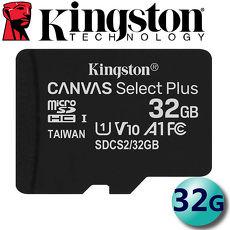 Kingston 金士頓 32GB 100MB/s microSDHC TF U1 A1 V10 記憶卡 (SDCS2/32GB)