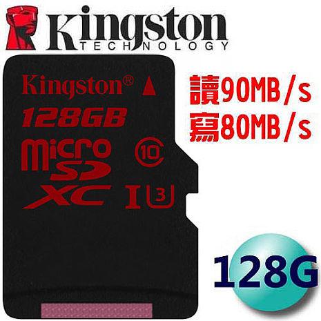 Kingston 金士頓 128GB 90MB/s microSDXC TF U3 C10 記憶卡