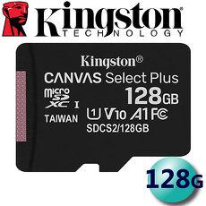 Kingston 金士頓 128GB microSDXC TF A1 V10 記憶卡 (SDCS2/128GB)