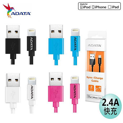 ADATA 威剛 Lightning USB 1m 1米 塑料 充電線 傳輸線 2.4A快速充電桃紅色