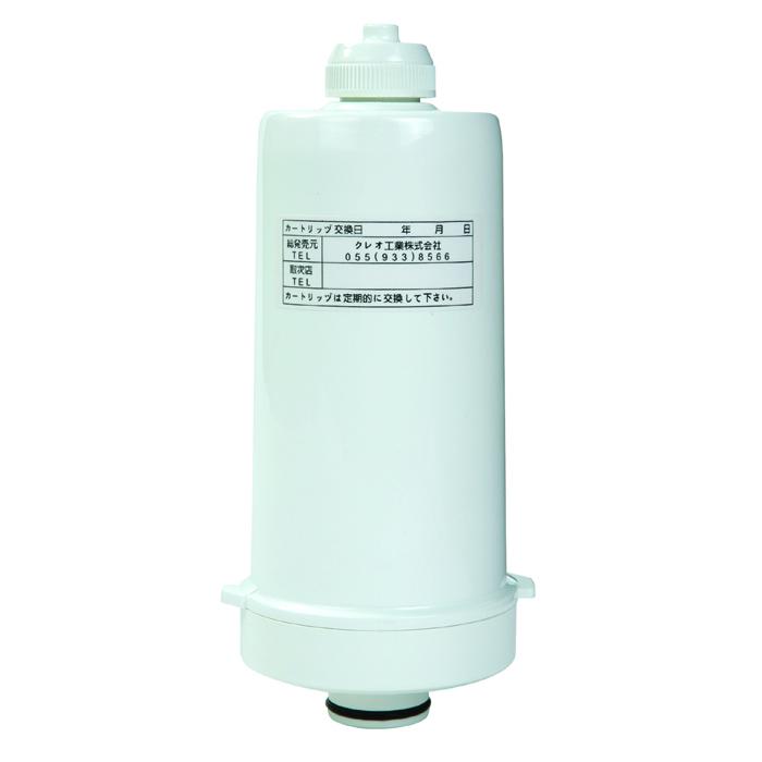 KOMIZU電解水機專用活性碳濾心CF-CTO