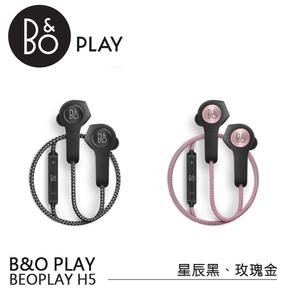 B&O PLAY 運動型耳機 藍芽 BEOPLAY H5 台灣代理商 遠寬公司貨玫瑰金