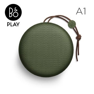 ★ 無線藍芽喇叭 ★ B&O PLAY 藍芽 BEOPLAY A1 北歐極簡風 公司貨星光銀