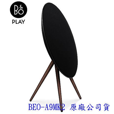 B&O Play BeoPlay A9 MKII 時尚白 藍牙 wifi 無線藍芽喇叭 公司貨