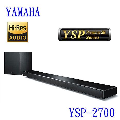 YAMAHA 山葉 YSP-2700 7.1藍牙無線家庭劇院 SoundBar 公司貨
