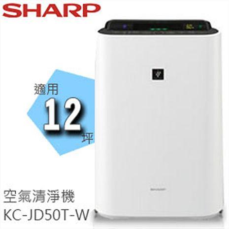 富士山系列 SHARP 夏寶 KC-JD50T-W 12坪 除菌離子 水活力 公司貨