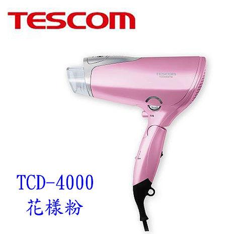 TESCOM 膠原蛋白負離子吹風機 TCD4000TW/TCD-4000 公司貨-家電.影音-myfone購物