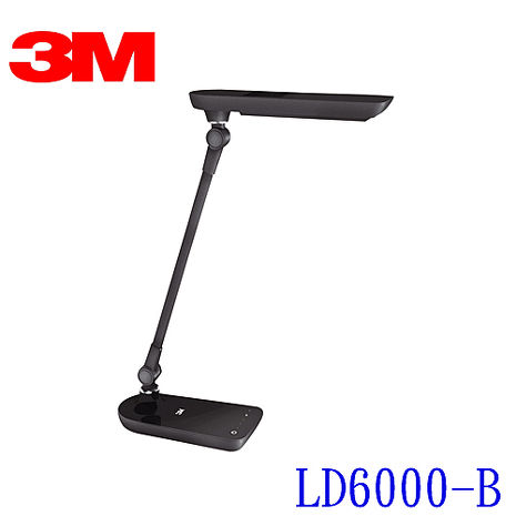 58°博視燈系列 3M 可調光LED檯燈 LD6000