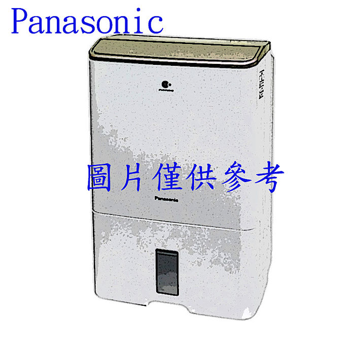 【Panasonic 國際牌】F-Y32EX 16公升 除濕機