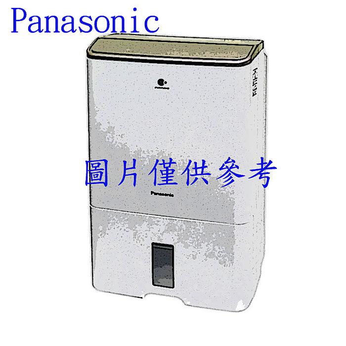 【Panasonic 國際牌】F-Y45EX 22公升 除濕機(除濕機特賣)(能源效率1級)