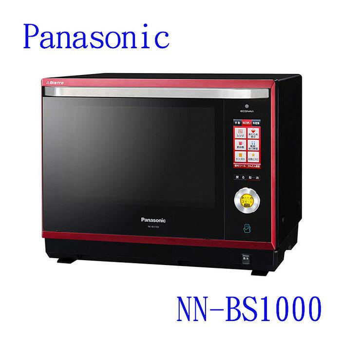 Panasonic 國際牌 NN-BS1000 蒸氣烘烤微波爐 32公升