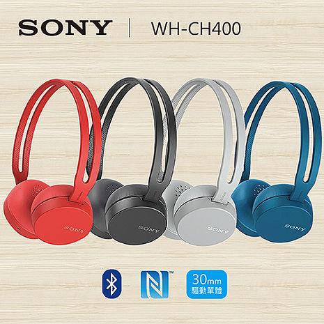 SONY 索尼 WH-CH400 無線耳罩式耳機