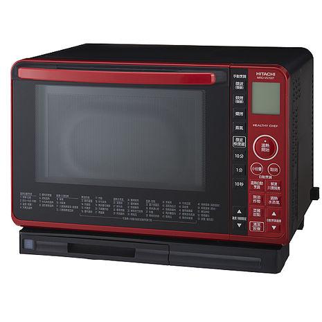 (領券折千)HITACHI 日立 MRO-VS700T 22公升 過熱水蒸氣烘烤微波爐(不含外島運送)