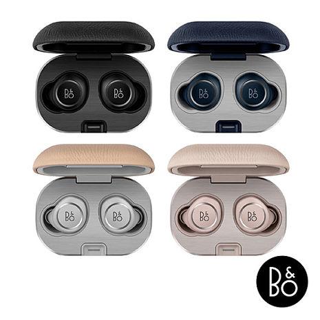 結帳再折$1500【B&O】Beoplay E8 2.0 真無線藍牙音樂耳機