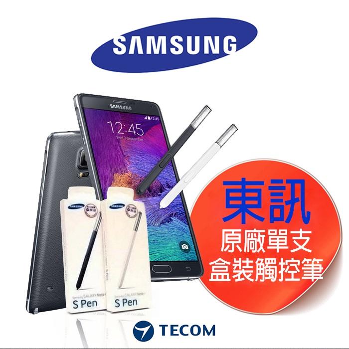 東訊公司貨 原廠盒裝 Note4 S-Pen 原廠觸控筆黑色