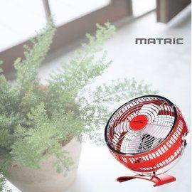 日本松木 MATRIC Magic 魔幻紅8吋金屬扇 MG-AF0801