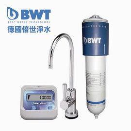 BWT 德國倍世  顯示型生飲水機  woda pure
