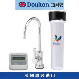 英國 DOULTON 道爾敦  單管塑鋼檯下型濾水器  HIP-M12