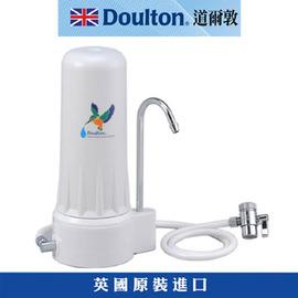 英國 DOULTON 道爾敦 桌上型塑鋼濾淨水器 M68