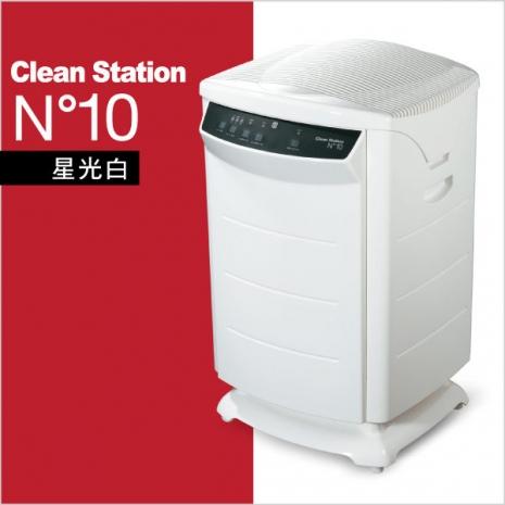 克立淨 淨+ 電漿空氣清淨機 No.10 黑白2色 -家電.影音-myfone購物