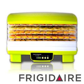 美國富及第 Frigidaire 電子式低溫健康乾果機 (恆溫設計+定時功能) FKD-5501BE 品嘗天然原味風存 FKD5501BE